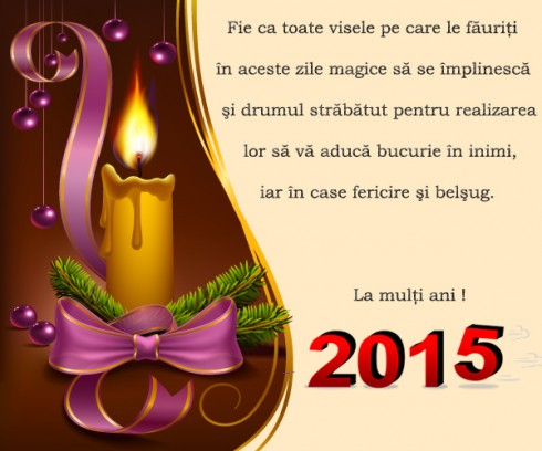 Felicitare-2015